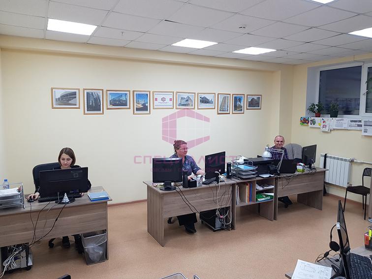 Конструкторский отдел, Омск